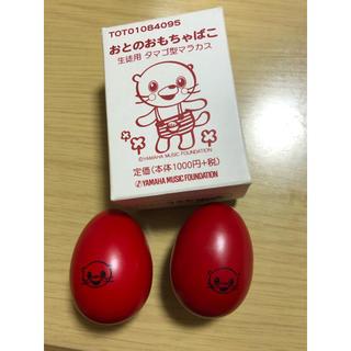 ヤマハ(ヤマハ)のヤマハ おとのおもちゃばこ 卵型マラカス(楽器のおもちゃ)