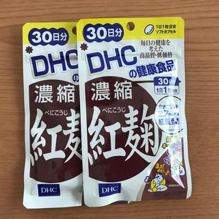 DHC - DHC 紅麹30日分2袋