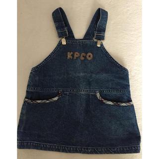 ニットプランナー(KP)のKP ジャンパースカート サイズ95(ワンピース)