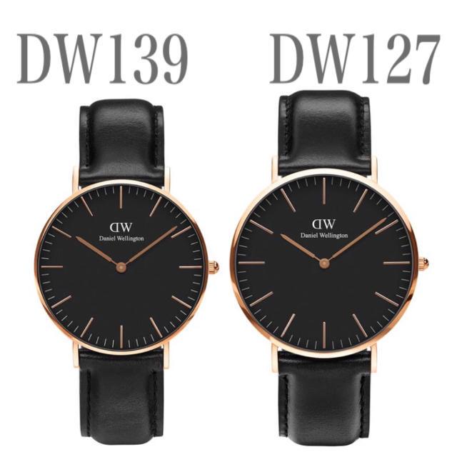 Daniel Wellington - ペアSET【36㎜+40㎜】ダニエルウェリントン腕時計〈DW139+DW127〉の通販 by wdw6260|ダニエルウェリントンならラクマ