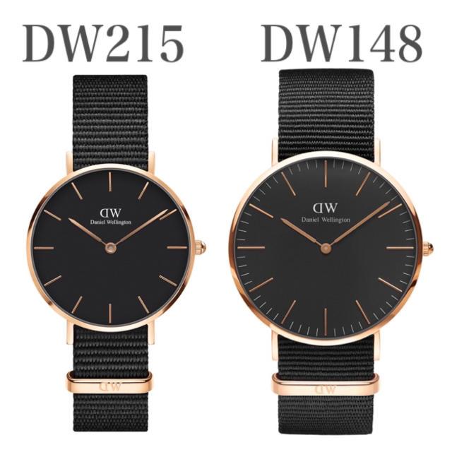 Daniel Wellington - ペアSET【40㎜+32㎜】ダニエルウェリントン腕時計〈DW148+DW215〉の通販 by wdw6260|ダニエルウェリントンならラクマ