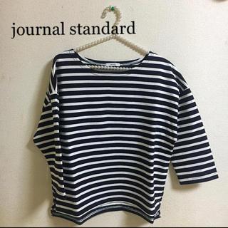 ジャーナルスタンダード(JOURNAL STANDARD)のジャーナルスタンダード ボーダーTシャツ(Tシャツ(長袖/七分))