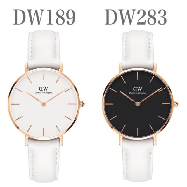 Daniel Wellington - ペアSET【32㎜】ダニエル ウェリントン腕時計〈DW189+DW283〉の通販 by wdw6260|ダニエルウェリントンならラクマ