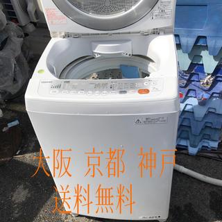 トウシバ(東芝)の格安   東芝 TOSHIBA   7.0kg   全自動洗濯機   (洗濯機)