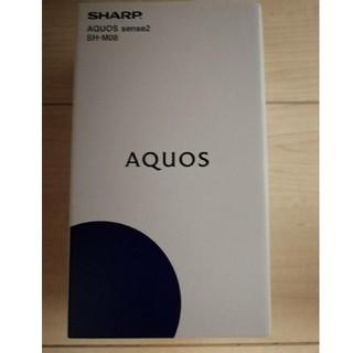 アクオス(AQUOS)のサンゴ様専用  AQUOS SENSE2 SH-M08 ブルーとブラック(スマートフォン本体)