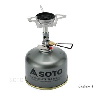 新富士バーナー - 新品 SOTO マイクロレギュレーターストーブ ウインドマスター SOD-310