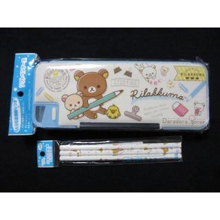 サンエックス(サンエックス)のリラックマ ソフトペンケース 鉛筆3本 4B (ペンケース/筆箱)