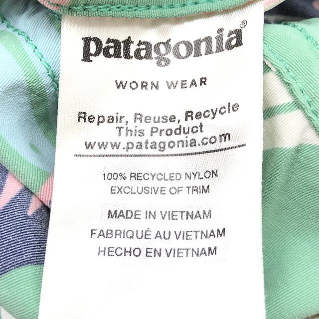 patagonia(パタゴニア)の美品 patagonia パタゴニア キッズ ベビー ナイロンジャケット 緑 キッズ/ベビー/マタニティのベビー服(~85cm)(ジャケット/コート)の商品写真