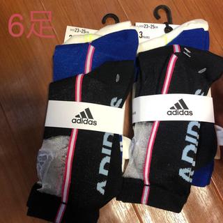 adidas - アディダス 靴下 23-25cm 6足