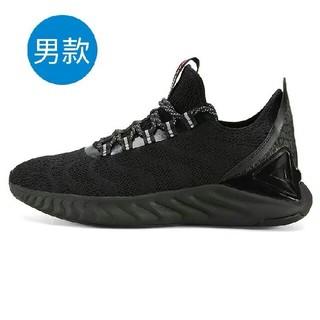 Pick 極 黑 靴(ブーツ)