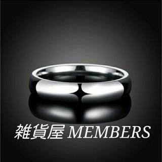 送料無料7号クロムシルバーサージカルステンレスシンプルリング指輪値下げ残りわずか(リング(指輪))