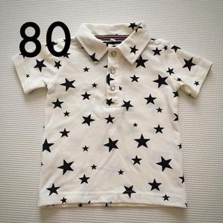 しまむら - しまむら ♡ 星柄ポロシャツ