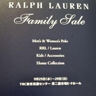 ラルフローレン(Ralph Lauren)のTRC 東京ラルフローレンファミリーセール 招待券(その他)