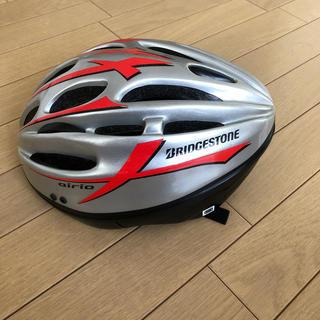 ブリヂストン(BRIDGESTONE)の子供用ヘルメット  ブリジストン(ヘルメット/シールド)