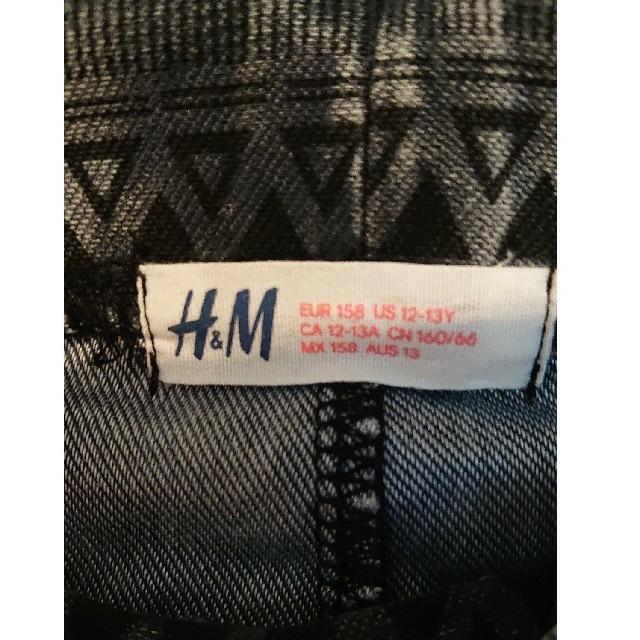 H&M(エイチアンドエム)のH&M  レギンスパンツ レギパン 幾何学柄 トライバル ネイティブ柄 レディースのパンツ(スキニーパンツ)の商品写真