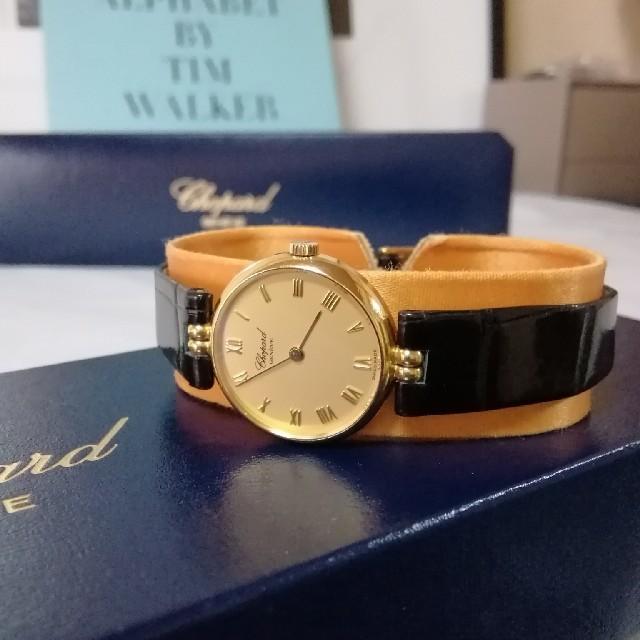 腕 時計 ミラネーゼ スーパー コピー | 腕 時計 人気 メンズ スーパー コピー