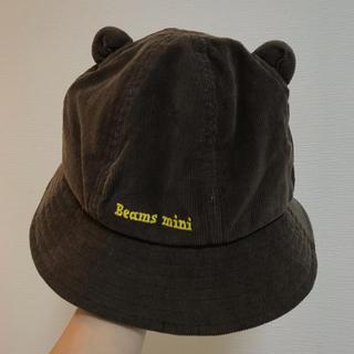 コドモビームス(こども ビームス)のBEAMSmini くま耳(帽子)