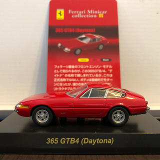 Ferrari - 1/64 京商 フェラーリ 365 GTB4 デイトナ
