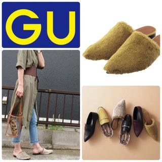 GU - 新品 未使用 GU フェイクファースリッパミュールM