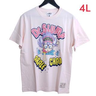 新品 4L XXXL アラレちゃん 大きいサイズ Tシャツ ピンク(Tシャツ/カットソー(半袖/袖なし))