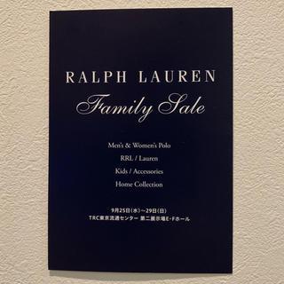 ポロラルフローレン(POLO RALPH LAUREN)のラルフローレン ファミリーセール 東京(ショッピング)