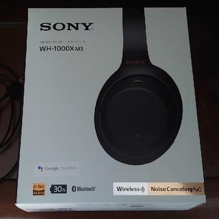 ソニー(SONY)のWH-1000XM3 ワイヤレスノイズキャンセリングヘッドホン【延長ケーブル付】(ヘッドフォン/イヤフォン)