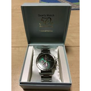 セイコー(SEIKO)のセイコーセレクション クオーツウオッチ 50周年記念限定モデル(腕時計(アナログ))