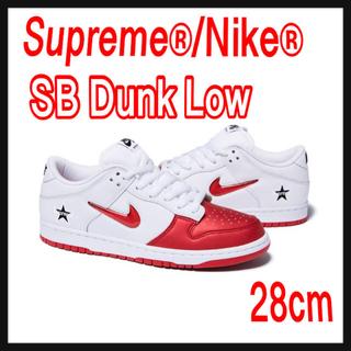 シュプリーム(Supreme)の【28cm】Supreme®/Nike® SB Dunk Low(スニーカー)