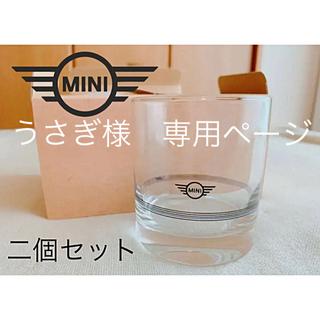 ビーエムダブリュー(BMW)のMINI ペアグラス  BMW(グラス/カップ)