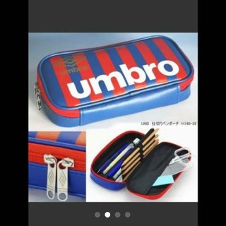 アンブロ(UMBRO)のumbro アンブロ ファスナー式 ペンケース 合皮 新品・タグ付き 筆箱(ペンケース/筆箱)