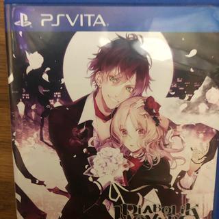 PlayStation Vita - DIABOLIK LOVERS LIMITED V EDITION