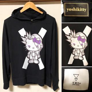 ハローキティ - yoshikitty × KINGLYMASK パーカー X JAPAN