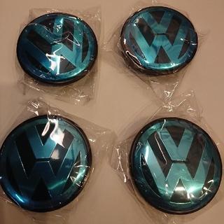 フォルクスワーゲン(Volkswagen)の社外品 フォルクスワーゲンセンターキャップ 3B7601171  (ホイール)