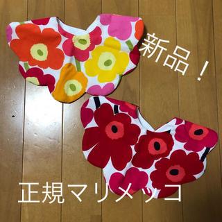 marimekko - 【新品未使用】正規マリメッコ☆スタイ2枚セット