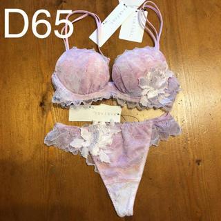 ワコール(Wacoal)のワコールパルファージュ フロントエックスプラスブラ&ショーツD65 ピンク(ブラ&ショーツセット)