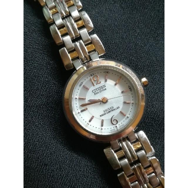 CITIZEN - CITIZEN シチズン レディース エクシード 電波ソーラー 腕時計 の通販 by ローズ|シチズンならラクマ