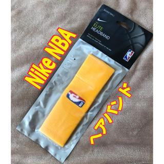 NIKE - NBA イエロー ヘアバンド ヘッドバンド