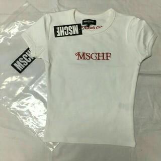 ボウダンショウネンダン(防弾少年団(BTS))のMSCHF × Girls Don't Cry コラボTシャツ(Tシャツ/カットソー(半袖/袖なし))