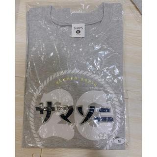シップス(SHIPS)のサマソニ 未使用 スタッフTシャツ M(Tシャツ/カットソー(半袖/袖なし))