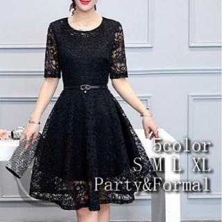 限定価格‼  総レース 黒 XL ワンピース ドレス フレア(ミディアムドレス)