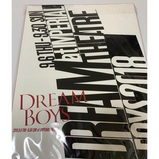 Kis-My-Ft2 - DREAM BOYS 2018 パンフレット