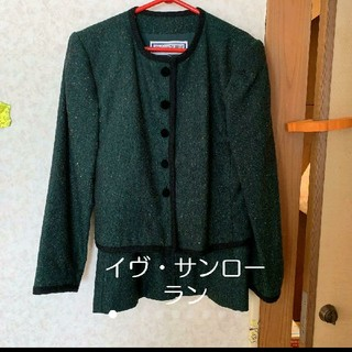 サンローラン(Saint Laurent)のイヴ・サンローランのジャケット、スカートセット(ノーカラージャケット)