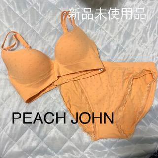 ピーチジョン(PEACH JOHN)の 専用出品★新品未使用品 ピーチジョンセット(ブラ&ショーツセット)