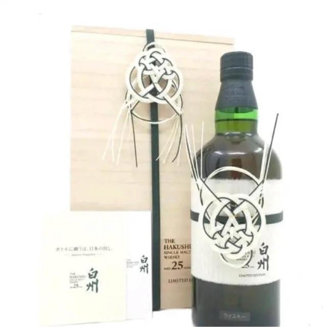 サントリー(サントリー)のサントリー 白州 25年 リミテッドエディション 食品/飲料/酒の酒(ウイスキー)の商品写真