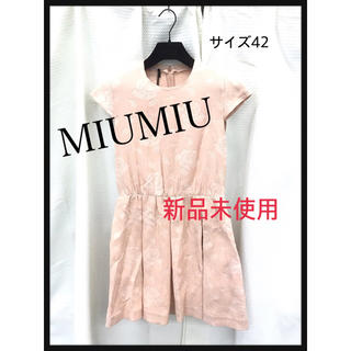 ミュウミュウ(miumiu)の【限定SALE】正規品 MIUMIU ピンク ベージュ 花柄 新品(ミニワンピース)