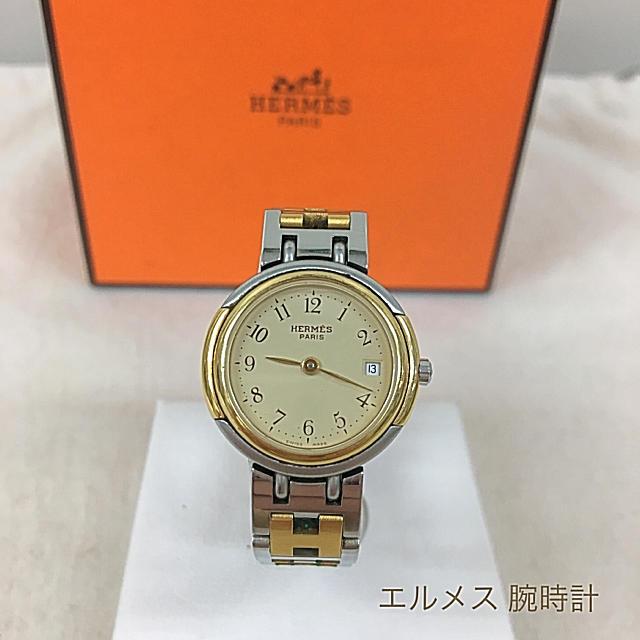 Hermes - 鑑定済み 正規品 HERMES エルメス 腕時計 送料込みの通販 by 和's shop|エルメスならラクマ