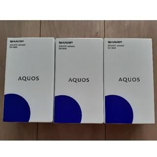 アクオス(AQUOS)のAQUOS sense2 SH-M08 3台 新品未使用(スマートフォン本体)