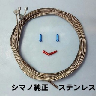 シマノ(SHIMANO)のMTBブレーキインナー2本 シフトインナー1本合計3本(パーツ)