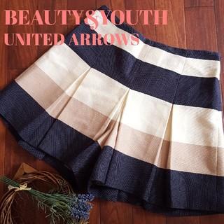 ビューティアンドユースユナイテッドアローズ(BEAUTY&YOUTH UNITED ARROWS)のビューティーアンドユース ユナイテッドアローズ 配色 キュロット ショートパンツ(キュロット)