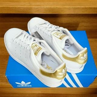 アディダス(adidas)の【お洒落カラー】26㎝ 希少カラー ゴールド スタンスミス  金 レア(スニーカー)